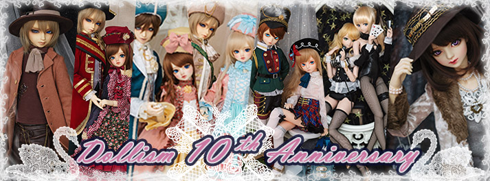 DollHeart Sales Agents Info MAR 2016